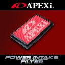 [APEXi] アペックス パワーインテークフィルター ZC32S スイフトスポーツ