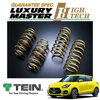 TEIN ダウンスプリング ≪HIGH.TECH ハイテク≫ 【スイフトスポーツ [ZC33S] 2017.09+ [BASE MODEL, SAFETY PACKAGE] 】