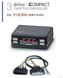 pivot ピボット 3-DRIVE THC コンパクト スロコン ノア ZRR80G/ZRR85G H26.1- 3ZR-FAE