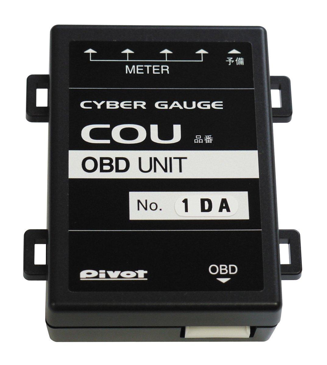 Pivot ピボット CYBERGAUGE COU OBDユニット サイバーゲージ φ60 リンクメーター