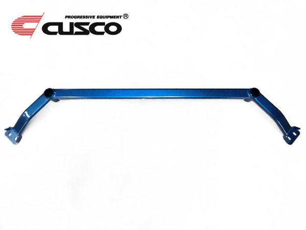 [CUSCO] クスコ パワーブレース フロント 【 セレナ [C27/GC27/GFC27] 2WD /2.0L / CVT 】