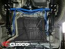 [CUSCO] クスコ スタビライザー 200系ハイエースワイド TRH214W / TRH221K / TRH216K / TRH216V / TRH226K...