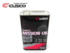[CUSCO] クスコ ミッションオイル 75W-85 FF/MR/4WD フロント 1L缶