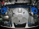 [CUSCO] クスコ TypeOS オーバルシャフトストラットバー アクア NHP10 2WD 11.12- フロント用 ストラットタワーバー 【949 54...
