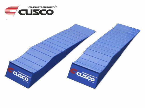 [CUSCO] クスコ スマートスロープ 左右2個セット 00B 070 A タイヤスロープ