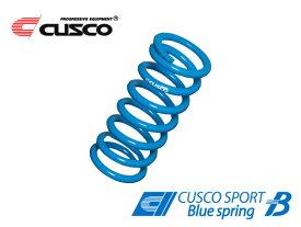 [CUSCO] クスコ ブルースプリング ID65 150mm 9.0kgf/mm 直巻スプリング 1本