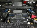 CUSCOクスコ TypeOS オーバルシャフトストラットバー フォレスター [SJG] (4WD,2000T) フロント用 ストラットタワーバー【697 54...