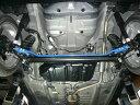CUSCO クスコ スタビライザー ムーヴカスタム LA100S 2WD リア スタビバー【780 311 B16】