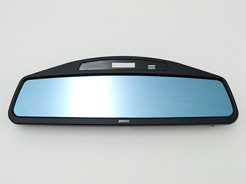 [studie] スタディ BMW 一体式ワイドルームミラー ブルーレンズ (studieロゴなしタイプ) 【 BMW純正ETC内蔵ミラー装着全車 】
