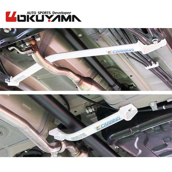 [OKUYAMA] オクヤマ メンバーブレース セット 【 アルトワークス / アルトターボRS HA36S 4WD車専用 】(メンバーブレースフロント+フレームブレースセンター)