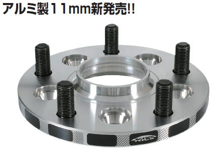 ハブリング付 KICS キックス ワイドトレッドスペーサー 11mm 5穴 PCD114.3 ピッチ1.5 ハブ径 67mm 品番:5111W1-67 マツダ・ミツビシ用