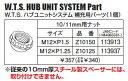 KYO-EI KICS ワイドトレッドスペーサー(11mm) M12×P1.25 専用ナット