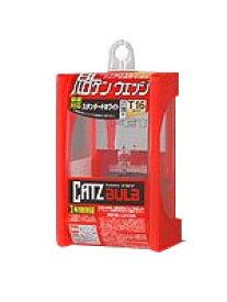 CATZキャズ(FET) バックランプ(ハロゲンバルブ) T16 スタンダードホワイト 1個入り