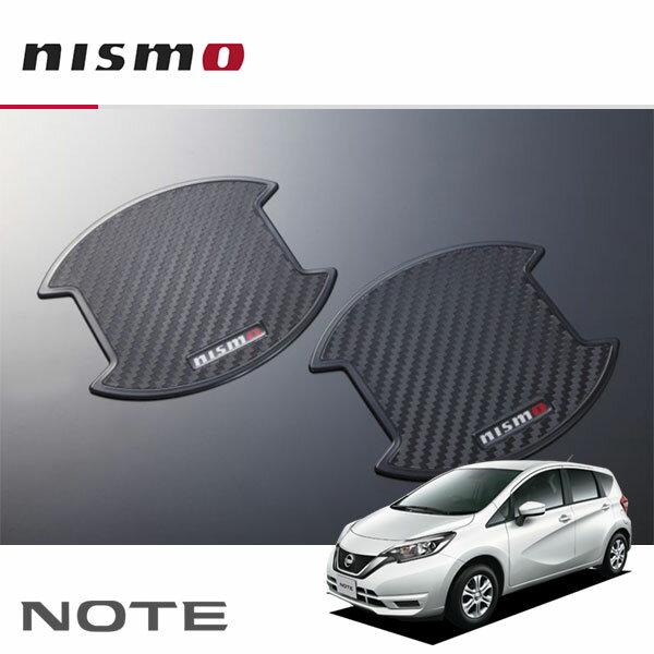 [nismo] ニスモ ドアハンドルプロテクター (M) 2枚セット 【 ノート E11 / E12 】