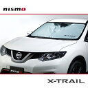 [nismo] ニスモ サンシェード 【 X-TRAIL エクストレイル [T32] 全車 】