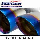 5ZIGEN マフラー ミンクス MINX エッセ L235S 車検対応