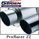 5ZIGEN マフラー ProRacerZZ アクセラスポーツ BK5P 車検対応