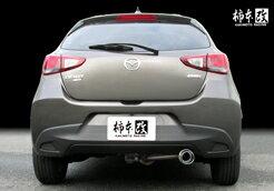 柿本改マフラー ≪GT box 06&S≫ 【 デミオ XD [LDA-DJ5AS] S5-DPTS (14/12〜) 4WD 】