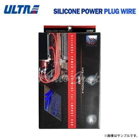 永井電子 ウルトラ ブルーポイントパワープラグコード 1台分 4本 プジョー 106 Xsi E-S10 NFY 1.6 1995〜2001 ラリー含む