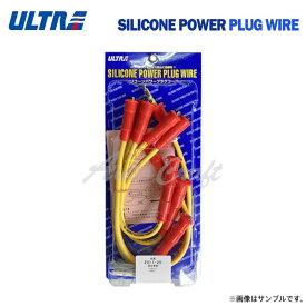 永井電子 ウルトラ シリコンパワープラグコード イエロー 1台分 7本 クラウン E-GS121 1G-GEU 2000cc 1983/08〜1987/08