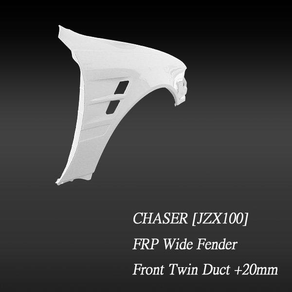 〔送料160サイズ〕ORIGIN オリジン フロントフェンダー+20mmツイン JZX100チェイサー