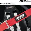 [HPI] コンペテションギア レーシングハーネス 6点式 (レッド) FIA規格公認