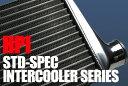 [HPI] インタークーラーキット STD-SPEC (コア厚72mm)【ランエボ7 [CT9A]】送料無料≪※北海道・沖縄・離島は別途≫