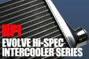 [HPI] インタークーラーキット Hi-SPEC (コア厚72mm)【ランエボ9 [CT9A]】送料無料≪※北海道・沖縄・離島は別途≫