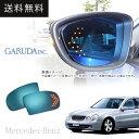 [GARUDA] ガルーダ LEDウインカー内蔵ブルーミラー 【 ベンツ W211 (〜2006) 】※ミラーヒーター付タイプ