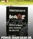 KAAZ カーツ デフオイル/ギアオイル 2L 80W-90 GL-5 (鉱物油)