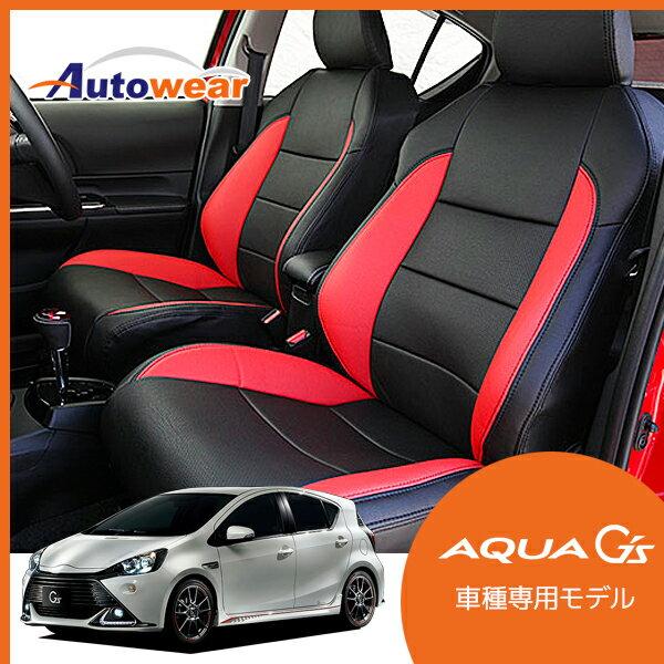 [Auto wear] オートウェア アクア G's専用シートカバー 【 アクア [NHP10] G's 】 (ブラック / レッド) 【代引不可】(※沖縄は送料2600円・離島は要確認)