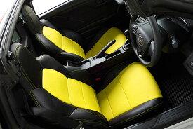 Auto wear オートウェア シートカバー S660専用デザイン ブラック + 黄色 S660 JW5 2015年04月〜現行 α / β