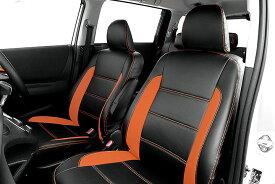 Auto wear オートウェア シートカバー シエンタ 170系専用デザイン ブラック + オレンジ シエンタ NHP170G NSP170G 2015年07月〜 7人 G / X / X-Vpackage