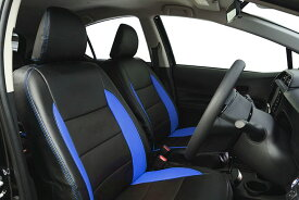Auto wear オートウェア シートカバー アクア専用デザイン ブラック + 青色 アクア NHP10 2011年12月〜 G / S / X-URBAN