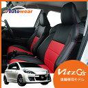 [Auto wear] オートウェア ヴィッツ G's専用シートカバー 【 ヴィッツ RS G's [NCP131] 】 (ブラック / 赤色) 【代引不可】(...
