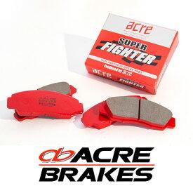 ACRE アクレ ブレーキパッド スーパーファイター フロント用 カローラレビン / スプリンタートレノ AE86 83/5〜87/4 1600cc