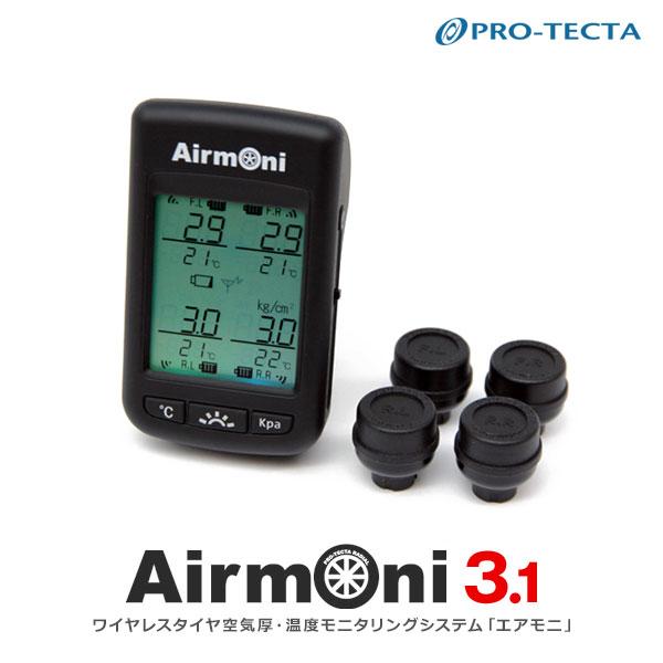 ≪エアモニ3.1 Airmoni3.1≫ 900Kpa ワイヤレスタイヤ空気圧センサー PRO-TECTA