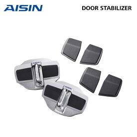 AISIN アイシン ドアスタビライザー フロント/リア共用 スイフトスポーツ ZC33S