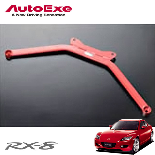 [AutoExe] オートエクゼ ロアアームバー フロント RX-8 SE3P