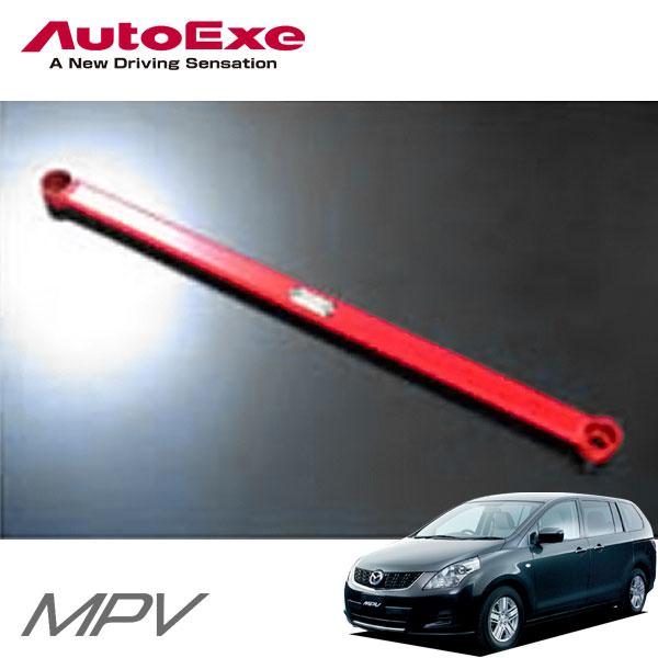 [AutoExe] オートエクゼ ロアアームバー フロント MPV LY3P