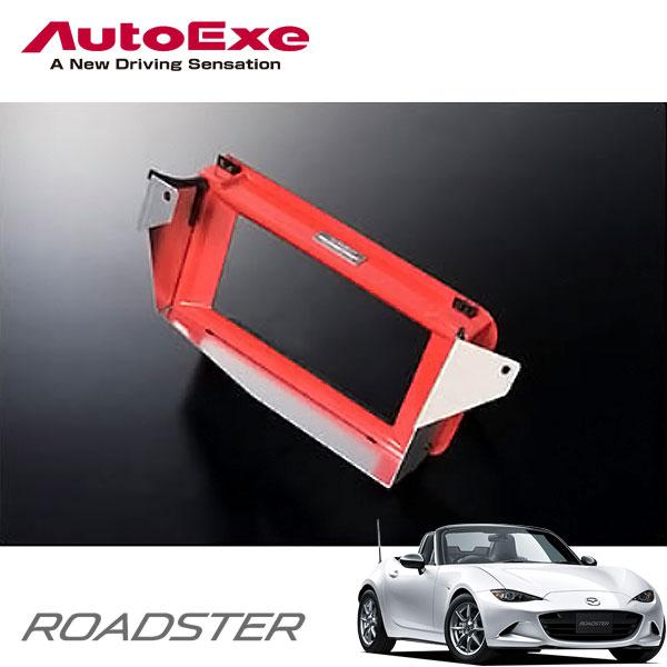 [AutoExe] オートエクゼ スポーツインダクションボックス ロードスター ND5RC