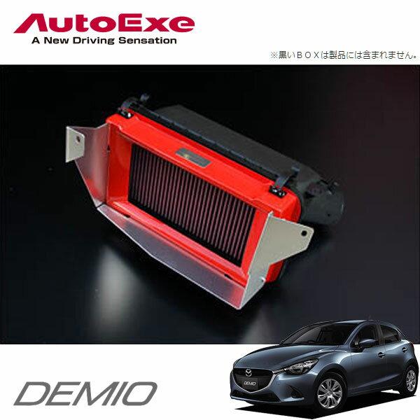 [AutoExe] オートエクゼ スポーツインダクションボックス(エアフィルター付) デミオ DJ5FS