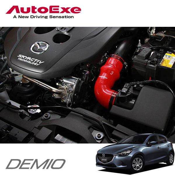 [AutoExe] オートエクゼ インテークサクションキット デミオ DJ5FS DJ5AS