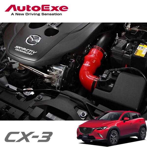 [AutoExe] オートエクゼ インテークサクションキット CX-3 DK5FW DK5AW