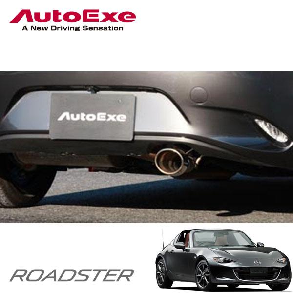 [AutoExe] オートエクゼ プレミアムテールマフラー ロードスターRF NDERC 送料3000円(税別