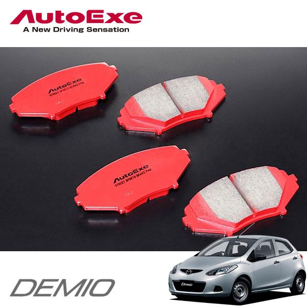 [AutoExe] オートエクゼ ストリートスポーツブレーキパッド フロント デミオ DE5FS SPORT