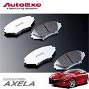 [AutoExe] オートエクゼ カーボンメタルブレーキパッド フロント マツダスピードアクセラ BL3FW BK3P