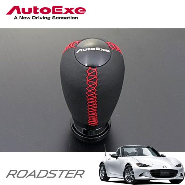 [AutoExe] オートエクゼ レザーシフトノブ (本革) レッドステッチ ロードスター ND5RC MT車
