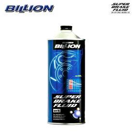 BILLION ビリオン スーパーブレーキフルード BR5 1L