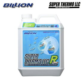 BILLION ビリオン スーパーサーモLLC タイプRプラス 4L